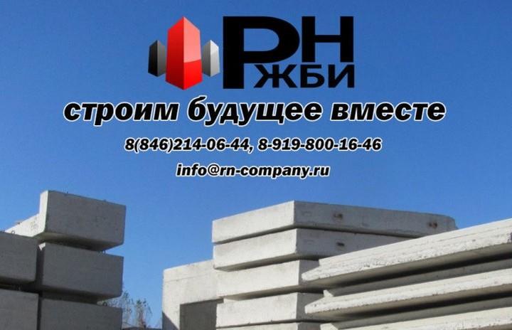 рн бетона